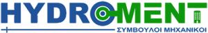 HYDROMENT - Εξειδικευμένες υπηρεσίες συμβούλου και μηχανικού